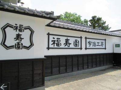 uji fukujuen tea craft shop