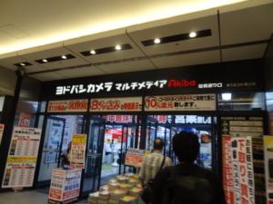 akihabara yodobashi