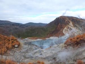 hokkaido noboribetsu hot spring