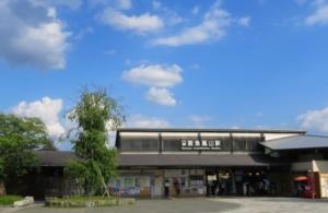 kyoto hankyu arashiyama station