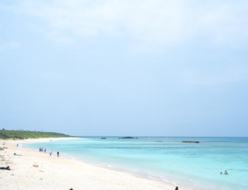 Okinawa islands itinerary