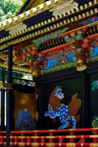shizuoka kuno-zan toshogu