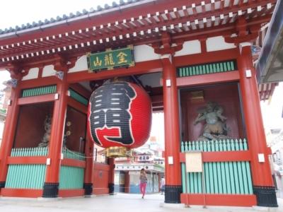 tokyo asakusa kaminarimon