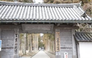 miyagi zuiganji